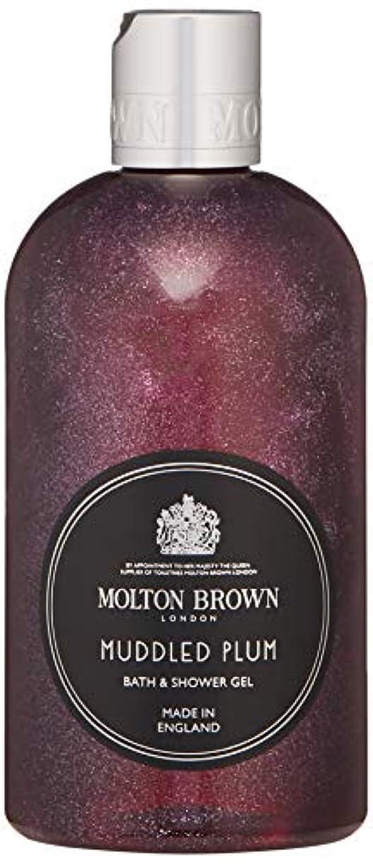ほんの早熟モロニックMOLTON BROWN(モルトンブラウン) マドルドプラム コレクション MP バス&シャワージェル ボディソープ 300ml