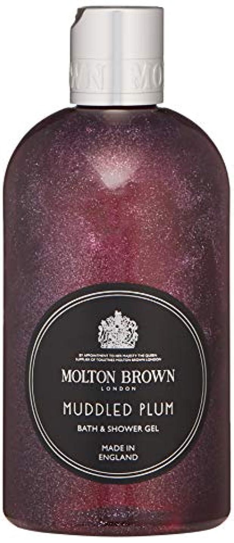 誇張する形成アレンジMOLTON BROWN(モルトンブラウン) マドルドプラム コレクション MP バス&シャワージェル ボディソープ 300ml