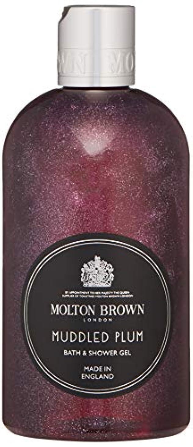 ベイビーブレス復活するMOLTON BROWN(モルトンブラウン) マドルドプラム コレクション MP バス&シャワージェル ボディソープ 300ml