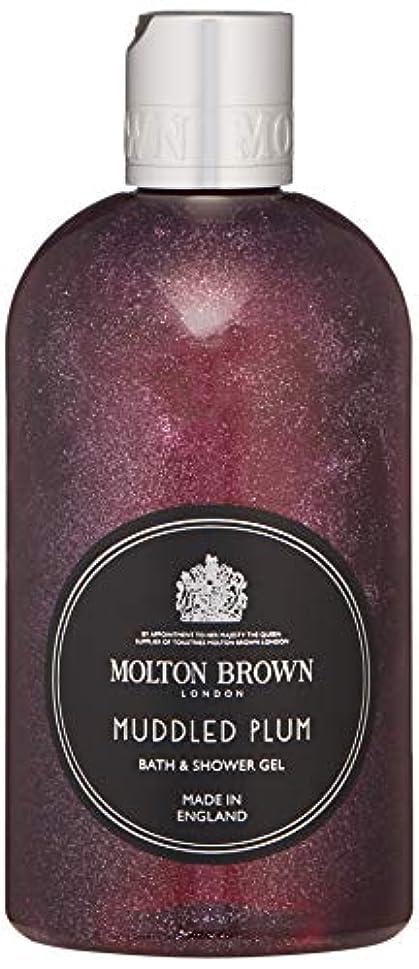 金銭的高さ砂利MOLTON BROWN(モルトンブラウン) マドルドプラム コレクション MP バス&シャワージェル ボディソープ 300ml