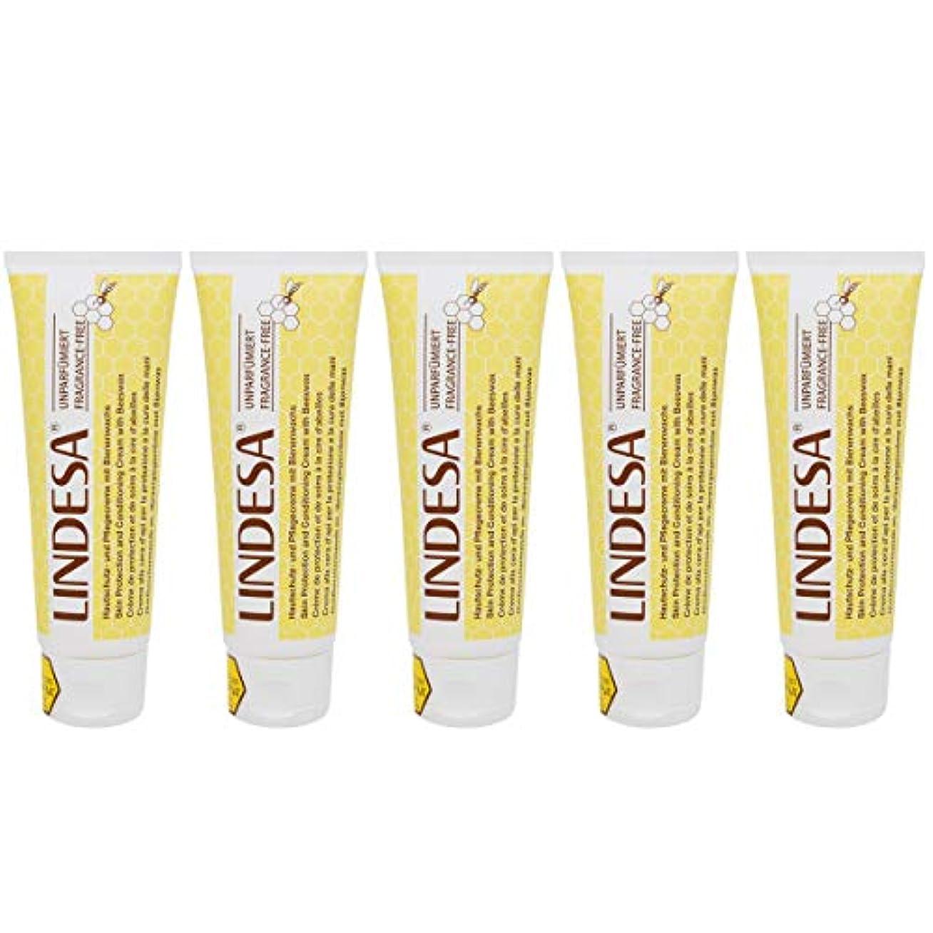 添付引用ご注意LINDESA リンデザ ハンド&スキンケアクリーム 無香料タイプ 75ml 日本国内正規品 5本セット