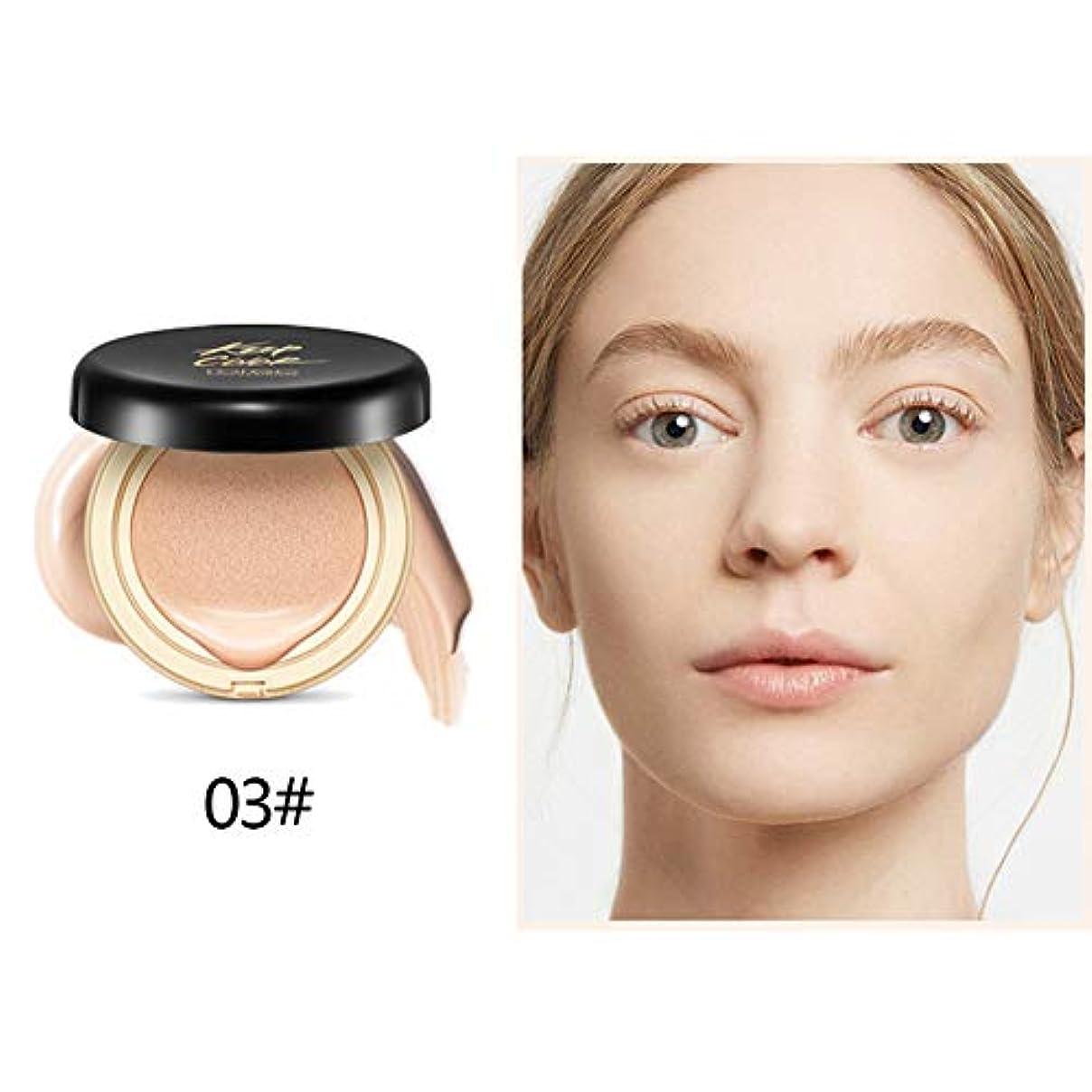 知覚できる中助けになるエアクッションBBクリーム 保湿 栄養 肌カバー 肌の色を明るく ファンデーション ナチュラル 化粧プライマー にきびの跡を隠す スキンケア Cutelove
