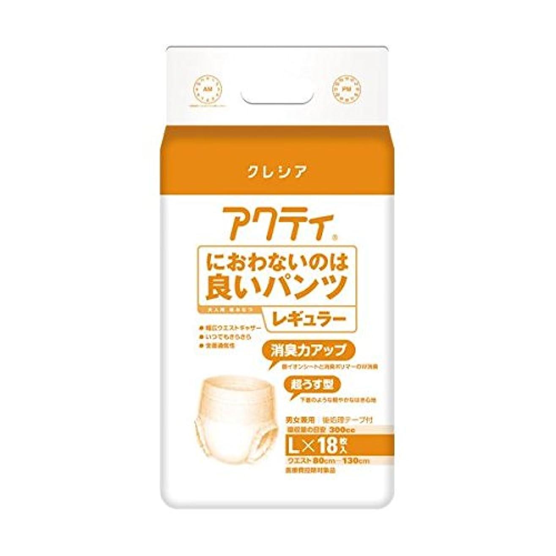 マネージャー拡声器重要性(業務用2セット) 日本製紙クレシア アクティ 良いパンツレギュラー L18枚 ds-1912679