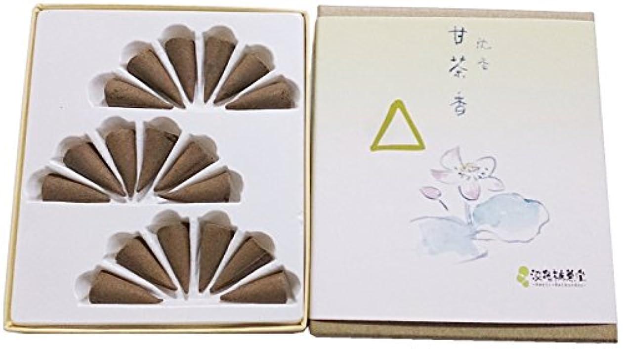 文法精算測る淡路梅薫堂のお香 沈香甘茶香 コーン型 18個入 #6 agerwood incense cones 日本製