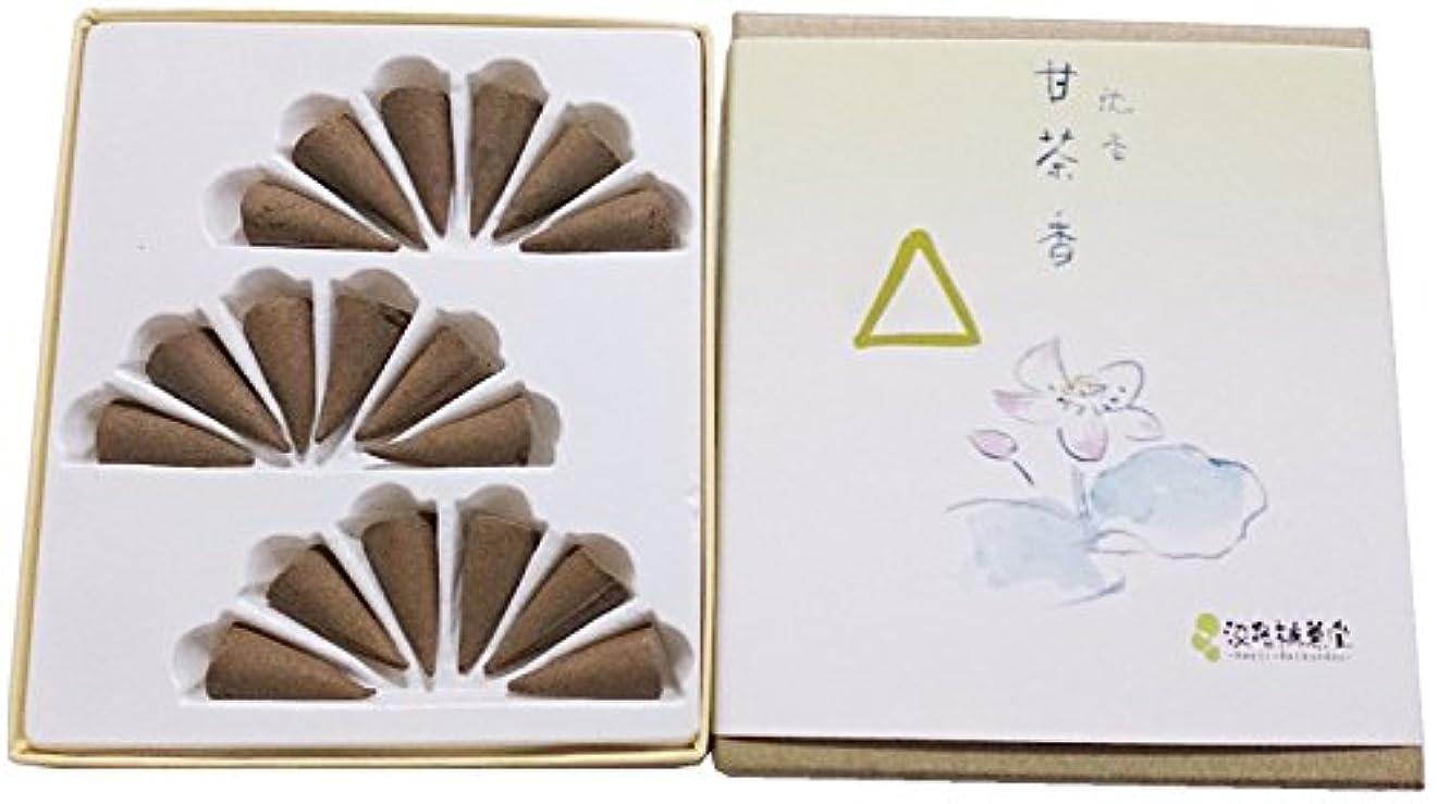 うれしい泳ぐアテンダント淡路梅薫堂のお香 沈香甘茶香 コーン型 18個入 #6 agerwood incense cones 日本製
