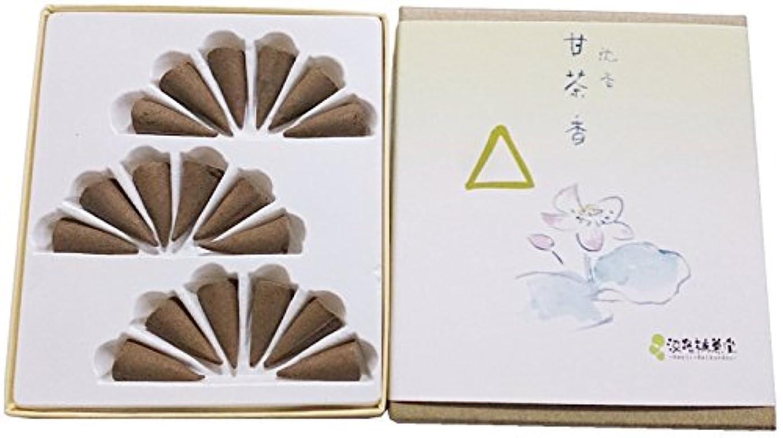 助言する葉巻再集計淡路梅薫堂のお香 沈香甘茶香 コーン型 18個入 #6 agerwood incense cones 日本製