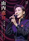 【Amazon.co.jp限定】コンサート2019 ~japan 季節に抱かれて 歌めぐり~ [Blu-ray] [Amazon.co.jp限定特典 : ビジュアルシート 付)