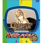 シェルノサージュ 7次元通信 DVD