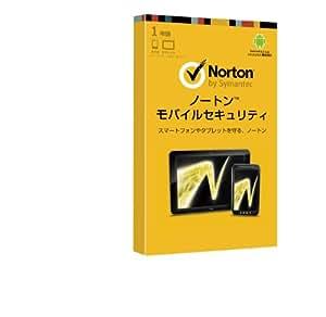 ノートン モバイル セキュリティ 1年版