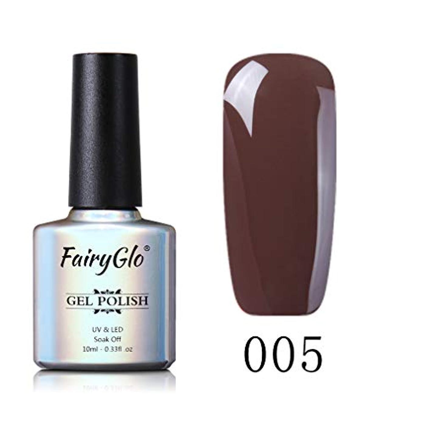 細胞方法延期するFairyglo ジェルネイル カラージェル ブラウン系 1色入り 10ml 【全12色選択可】