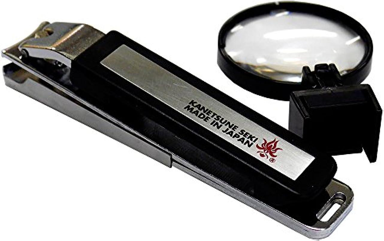 インポート微視的ライン関兼常 大きなレンズのルーペ付きツメキリ 黒