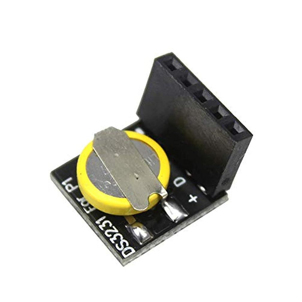 シャンプー鰐語Aylincool  1ピース高精度リアルタイムクロックモジュールDS3231メインボードDIYキット