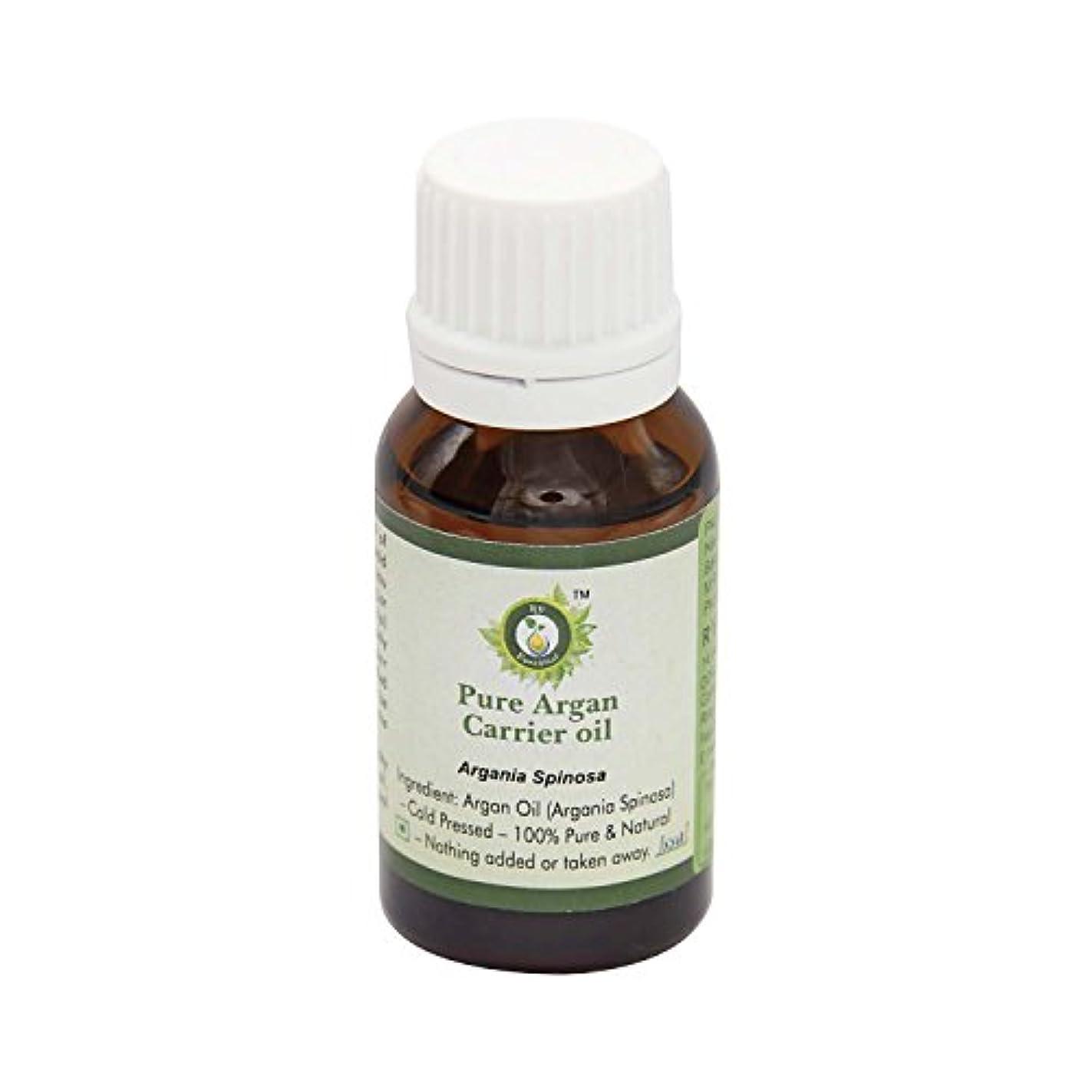 安らぎ帰るどんなときもR V Essential ピュアアルガンキャリアオイル10ml (0.338oz)- Argania Spinosa (100%ピュア&ナチュラルコールドPressed) Pure Argan Carrier Oil