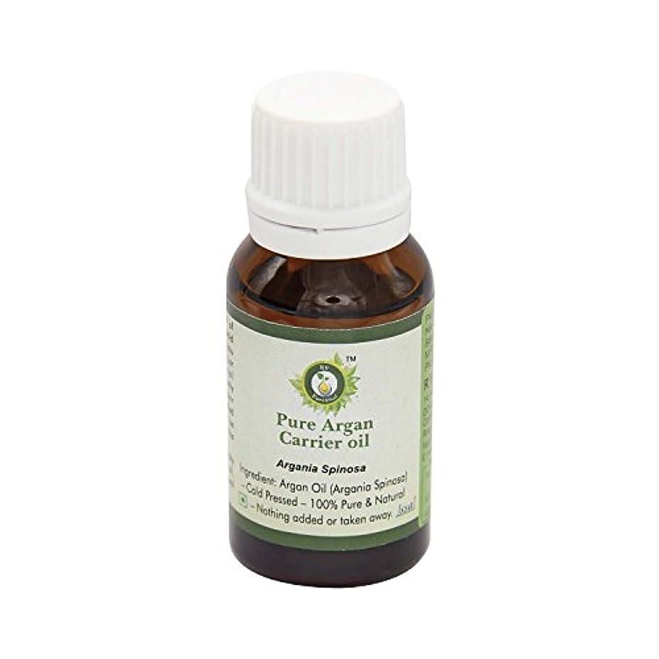 切るそれ楽しいR V Essential ピュアアルガンキャリアオイル10ml (0.338oz)- Argania Spinosa (100%ピュア&ナチュラルコールドPressed) Pure Argan Carrier Oil