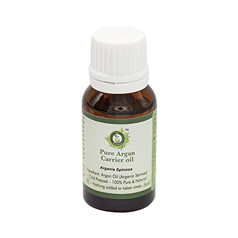 免疫する自宅でハンディR V Essential ピュアアルガンキャリアオイル10ml (0.338oz)- Argania Spinosa (100%ピュア&ナチュラルコールドPressed) Pure Argan Carrier Oil