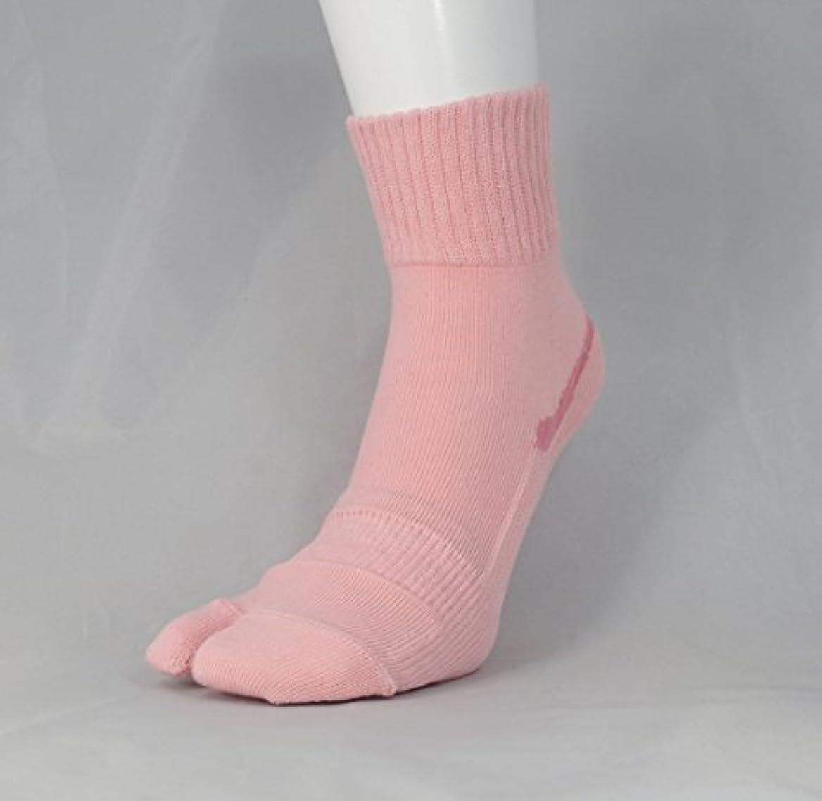 先人差し指トイレ【あしサポ】履くだけで足がラクにひらく靴下 外反母趾に (Mサイズ(23-24センチ), ピンク)