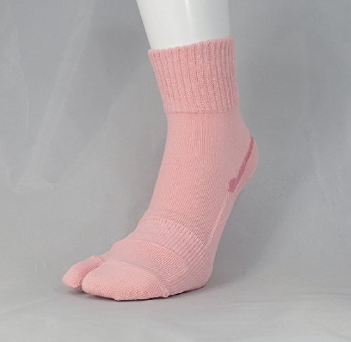 ぴかぴかコピー民間人【あしサポ】履くだけで足がラクにひらく靴下 外反母趾に (Mサイズ(23-24センチ), ピンク)