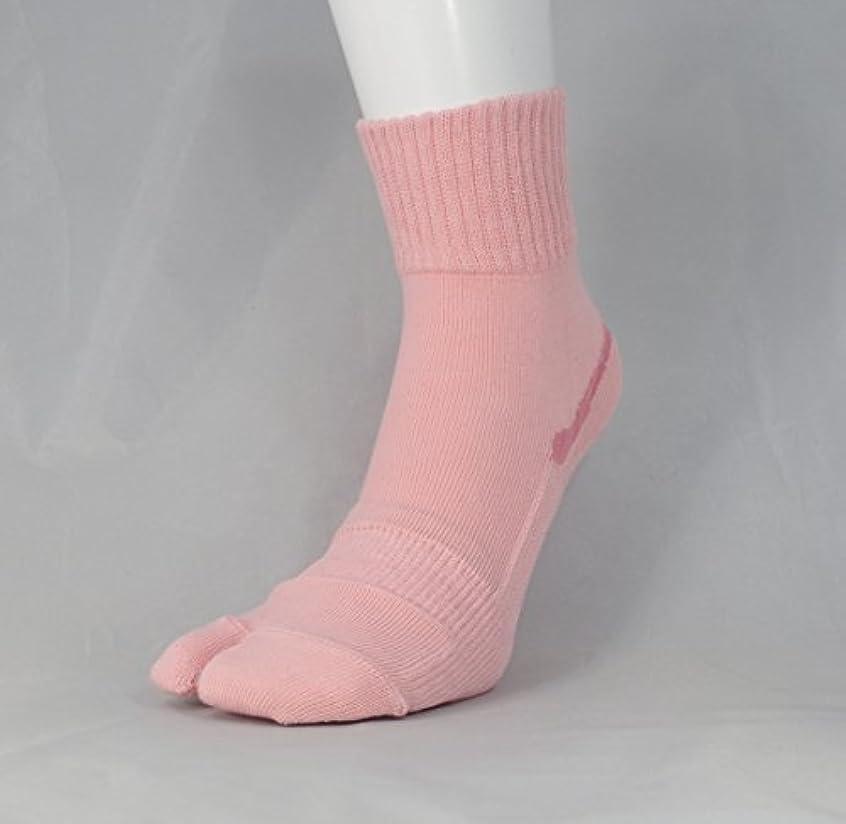 水分ジョセフバンクス初期の【あしサポ】履くだけで足がラクにひらく靴下 外反母趾に (Mサイズ(23-24センチ), ピンク)