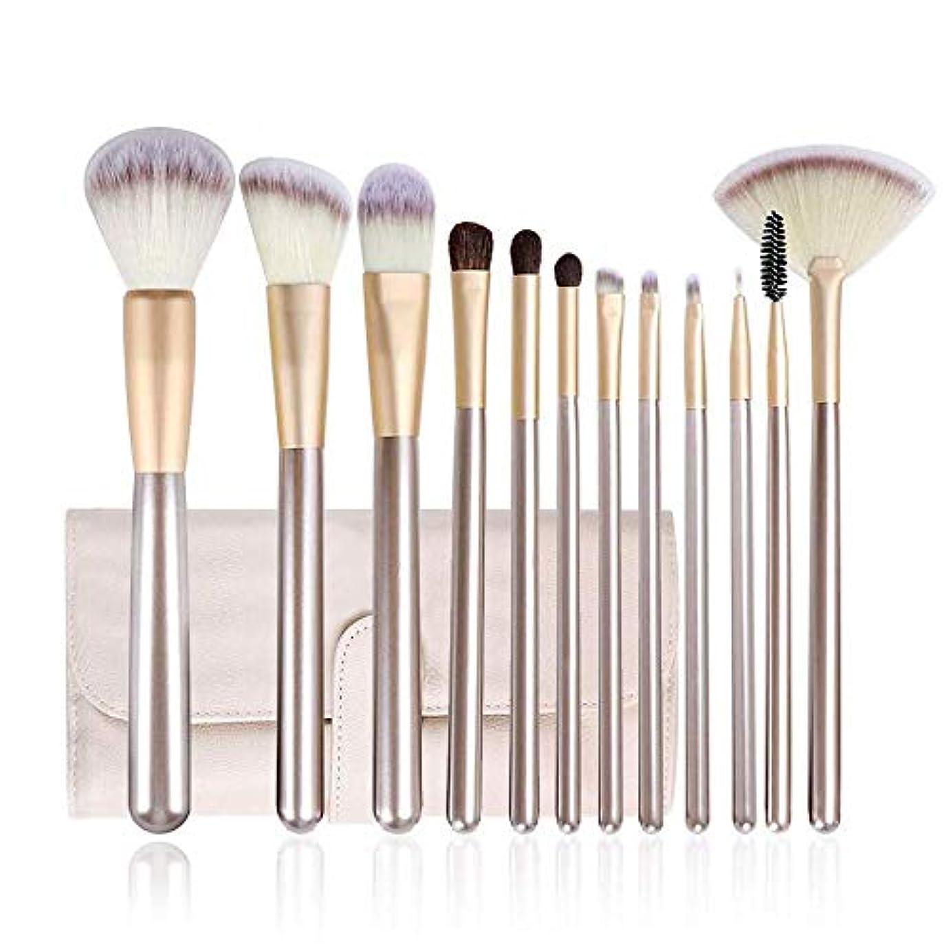 望み装置ギャラントリーUnivivi メイクブラシ 12本セット 化粧筆 フェイスブラシ パウダー アイシャドー ブラシ 専用ポーチ付き 化粧ブラシ 人気