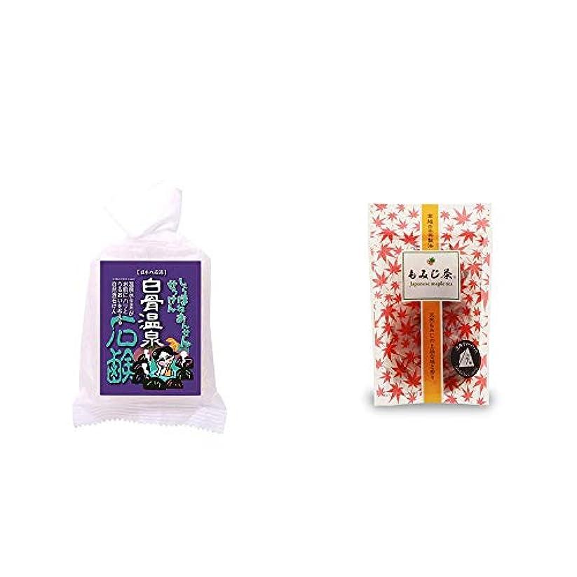 研磨剤燃料ラジウム[2点セット] 信州 白骨温泉石鹸(80g)?もみじ茶(7パック入)