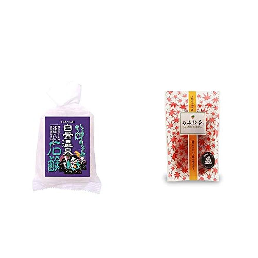 インスタンス縁フォージ[2点セット] 信州 白骨温泉石鹸(80g)?もみじ茶(7パック入)