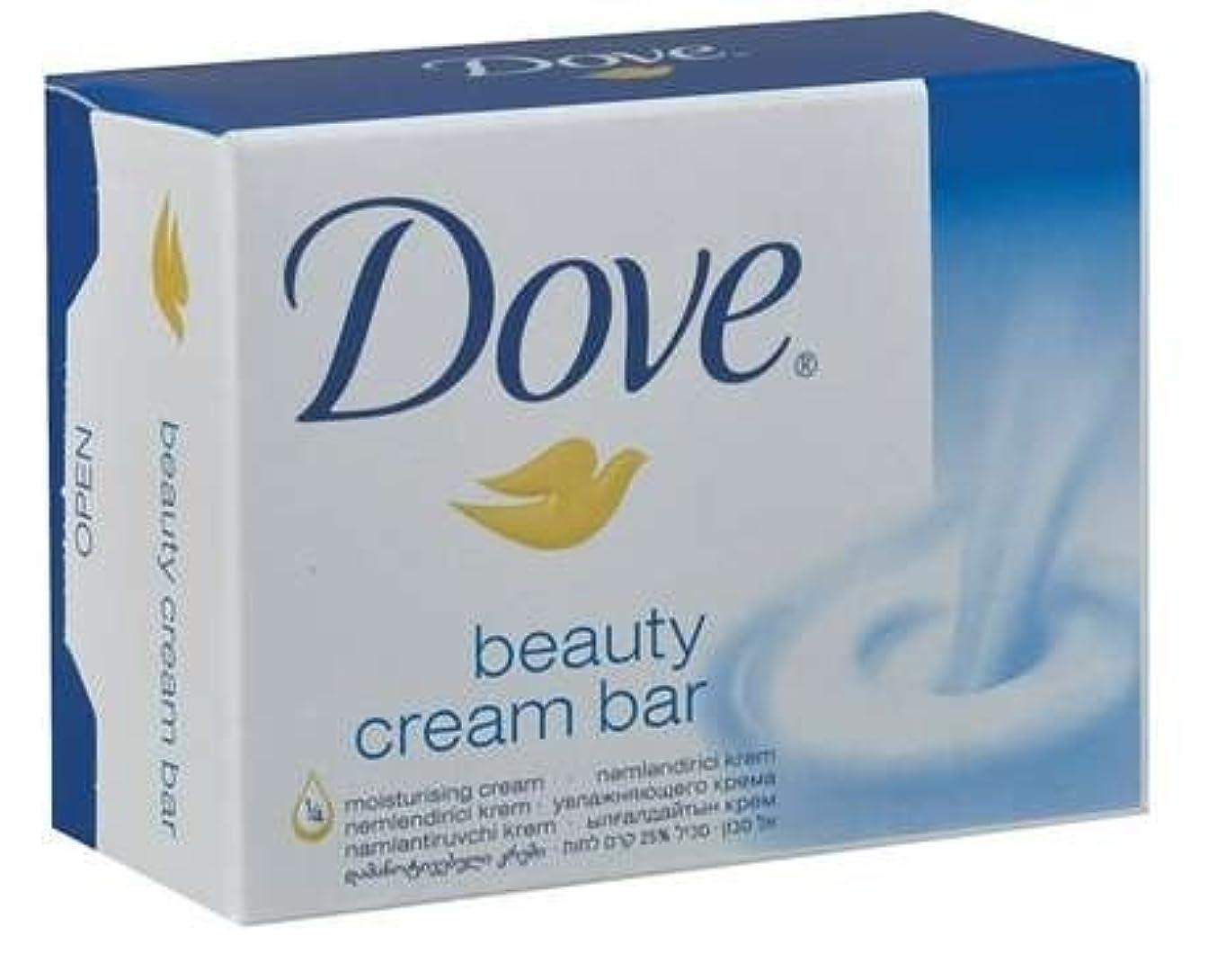 協力ウルルエゴイズムDove Original Beauty Cream Bar White Soap 100 G / 3.5 Oz Bars (Pack of 12) by Dove [並行輸入品]