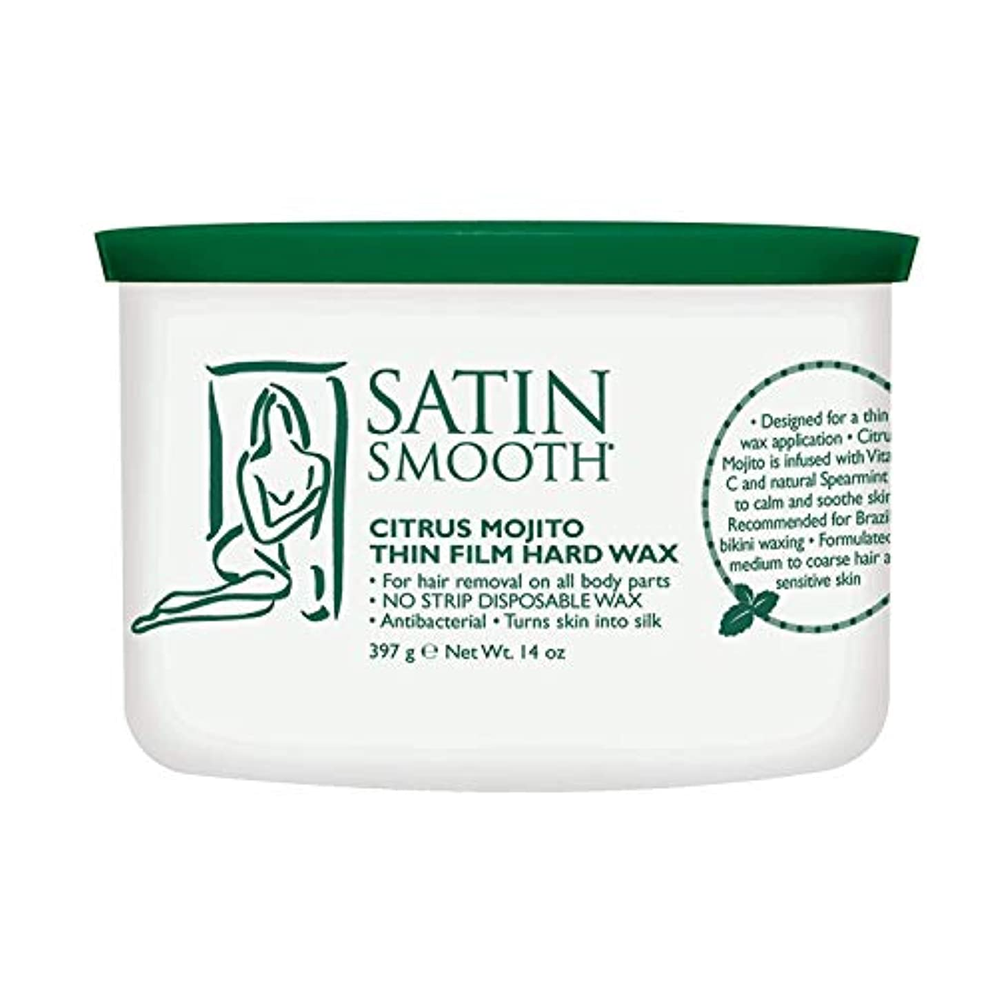 窒息させる揺れる建設Satin Smooth Citrus Mojito Thin Film Hard Wax (並行輸入品)