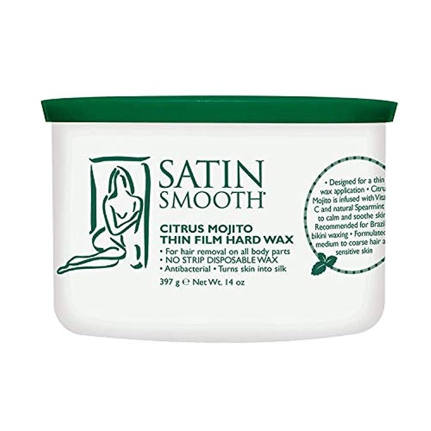 ステープルバラ色参照するSatin Smooth Citrus Mojito Thin Film Hard Wax (並行輸入品)