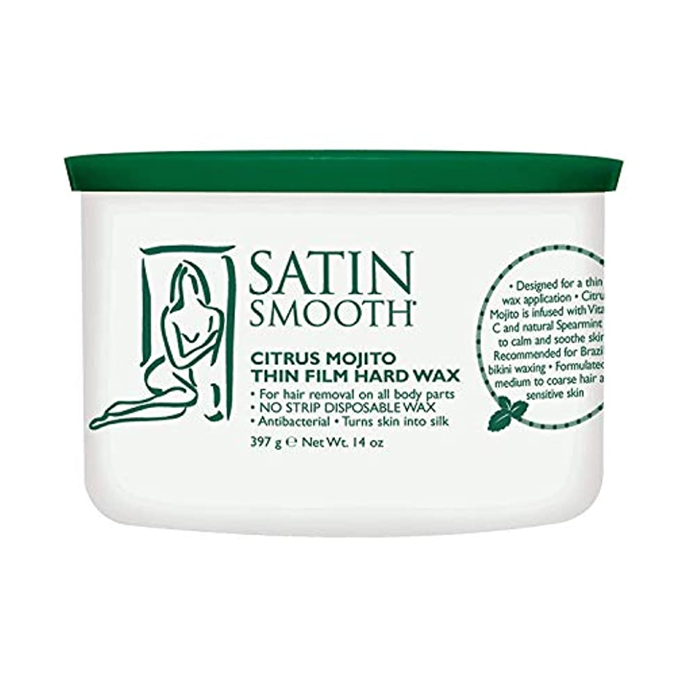 ペチュランス顔料ハーネスSatin Smooth Citrus Mojito Thin Film Hard Wax (並行輸入品)