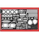 1/24 ディティールアップパーツシリーズ フェラーリ250GTO 専用エッチングパーツ