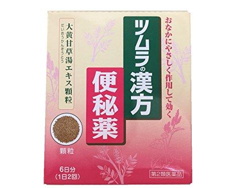 (医薬品画像)ツムラ漢方大黄甘草湯エキス顆粒