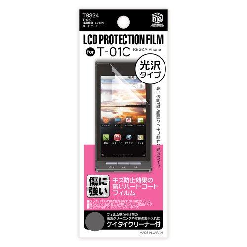 多摩電子工業 inG REGZA Phone T-01C 液晶保護フィルム ハードコート 光沢タイプ T8324