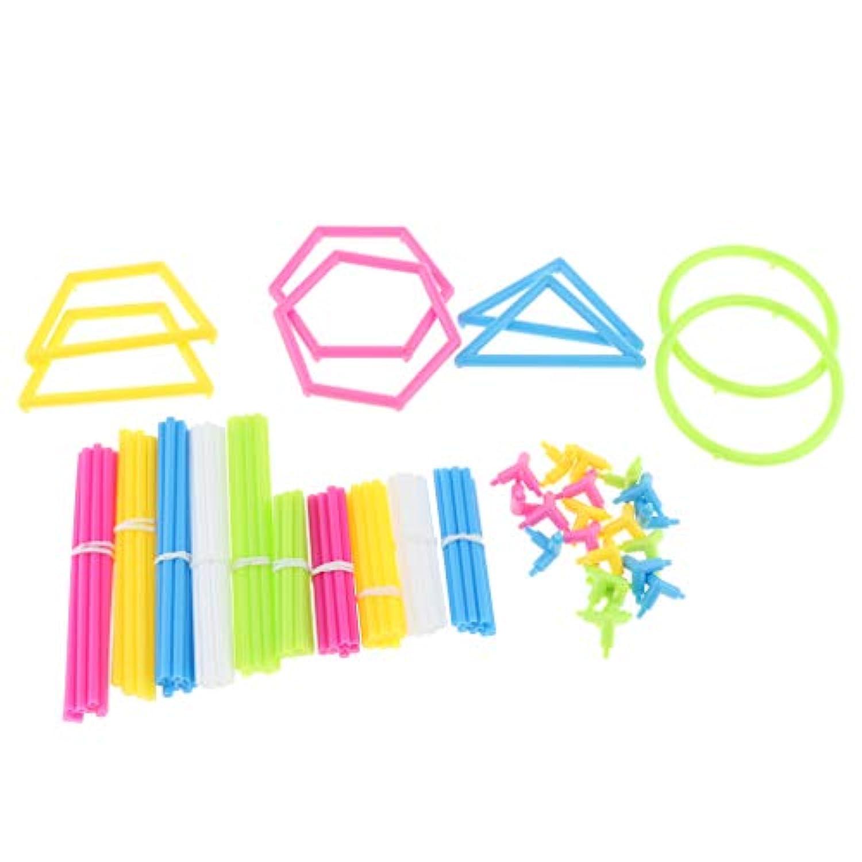 SM SunniMix 3D幾何学形状 組み立ておもちゃ 子供 幼児 ジオメトリ教材 数学教育玩具