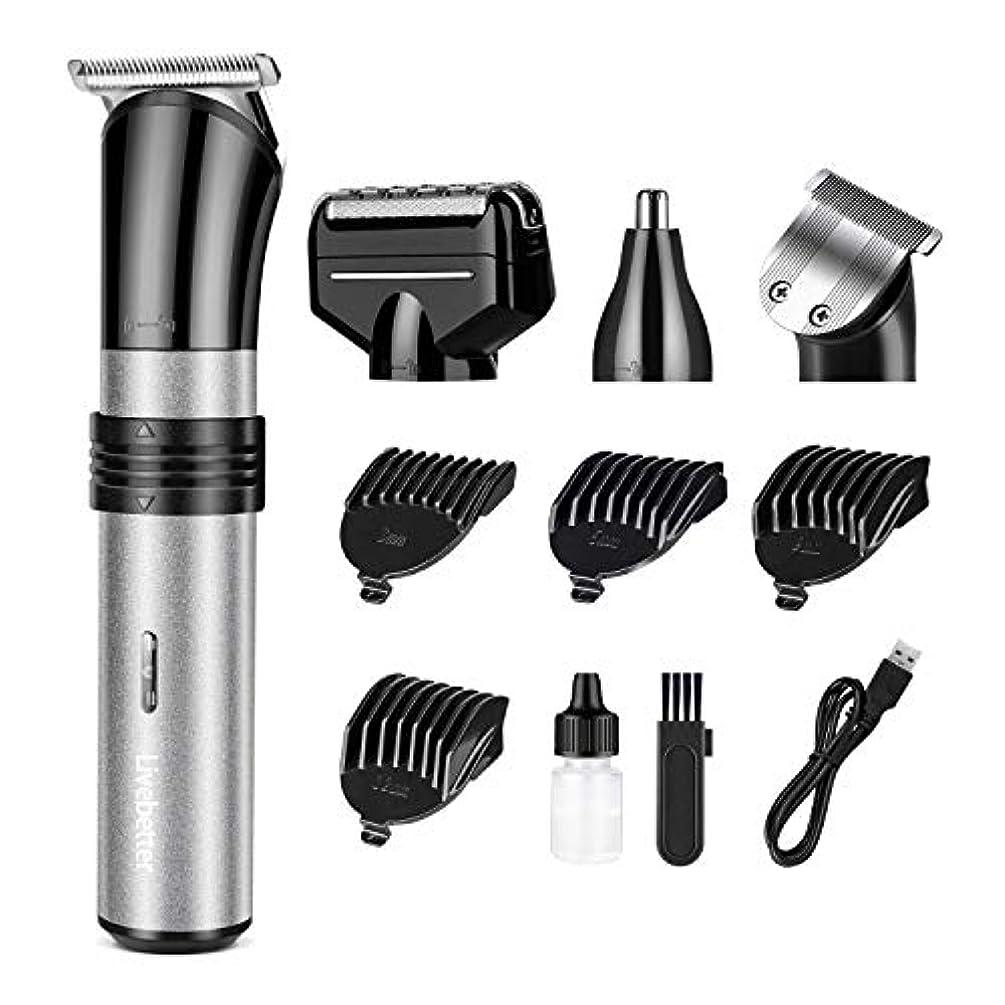 電動バリカン 髭剃り シェーバー 鼻毛カッター 家庭用 USB充電式 水洗い可 3/6/9/12mm調整男女兼用携帯便利 2年間安心保証