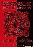 Live at Budokan: Red Night & Black Night Apocalyps [DVD]