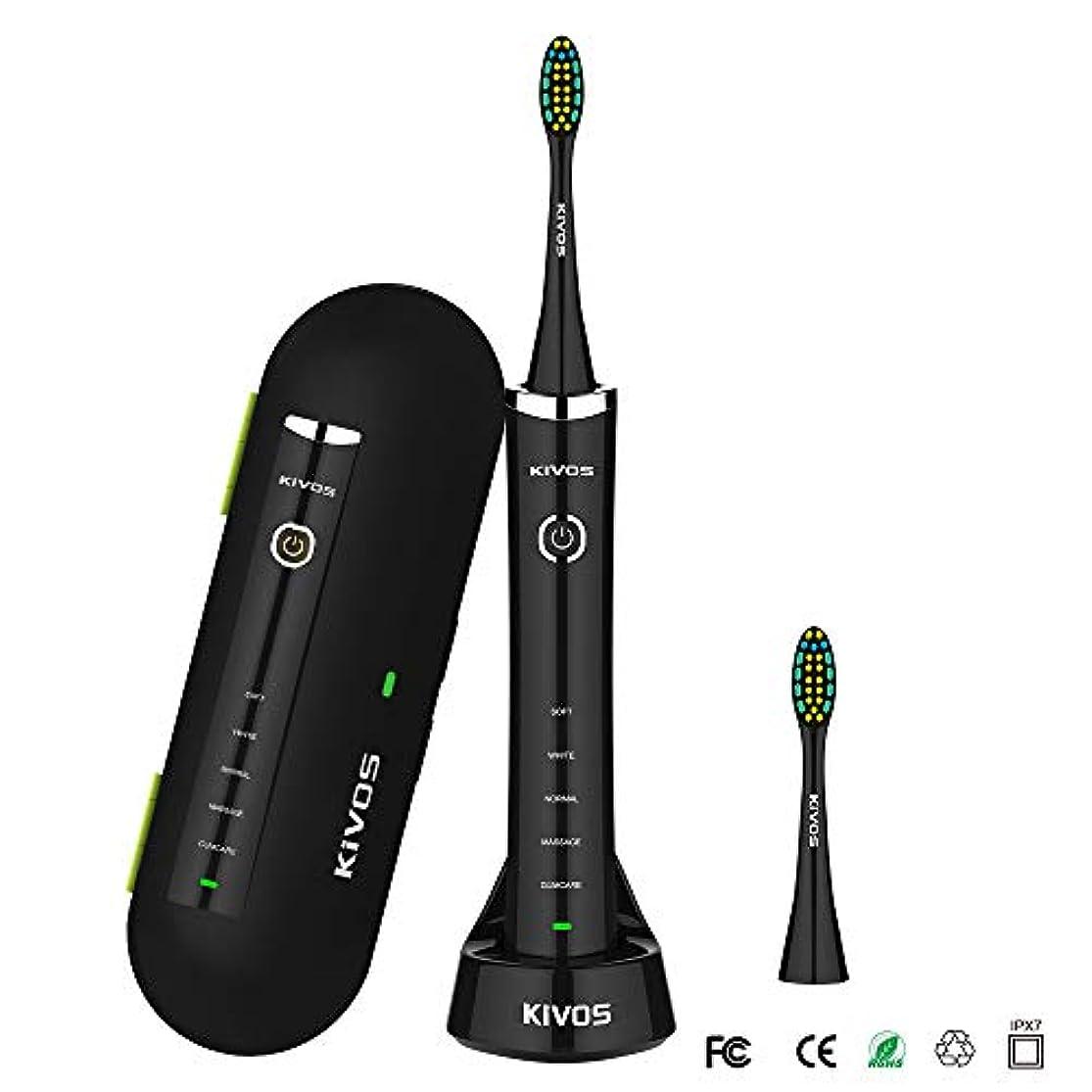 命題すべき不名誉KIVOS 電動歯ブラシ音波歯ブラシ 無接点充電式 電動歯ぶらし歯ブラシ歯ブラシ収納ケース歯みがき 電動はぶらし IPX7防水 旅行出張に最適 ワイヤレス充電 (S8102(ブラック))