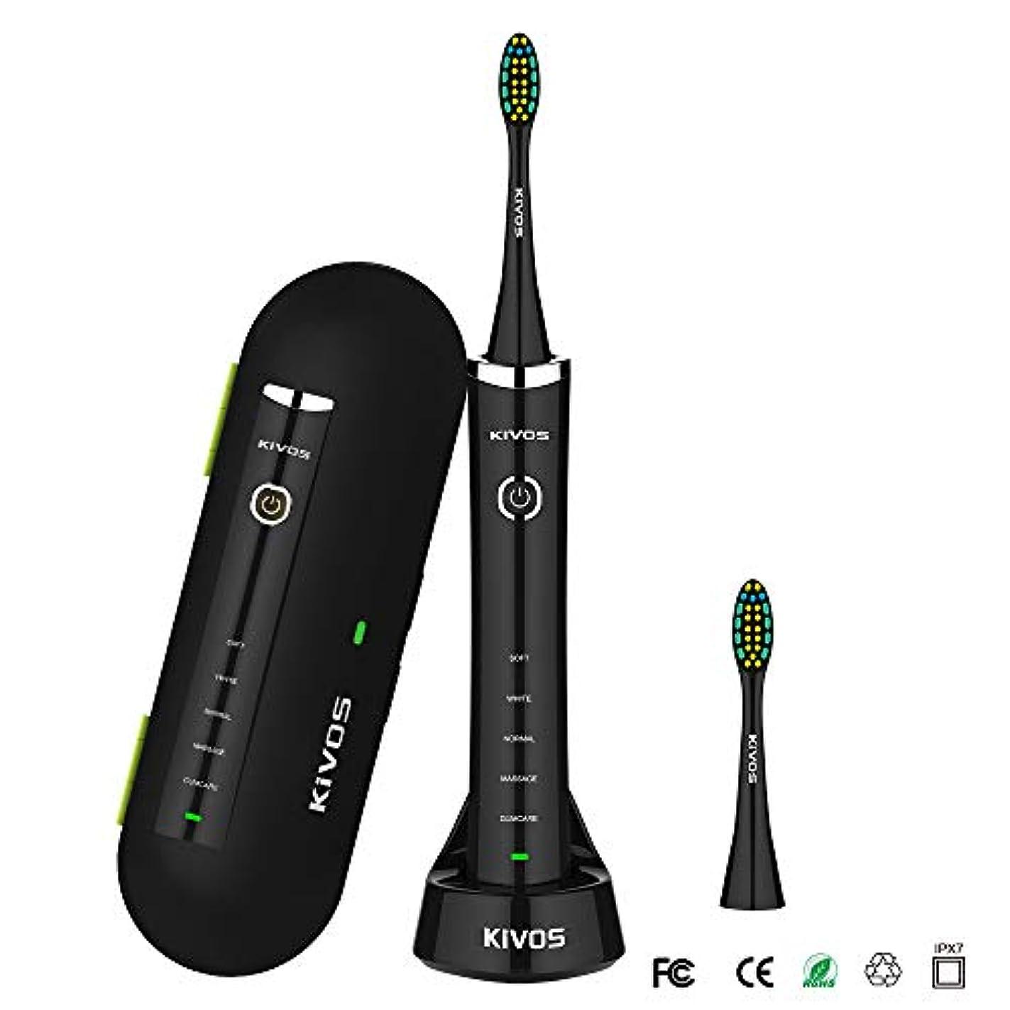 限りなく郵便低下KIVOS 電動歯ブラシ音波歯ブラシ 無接点充電式 電動歯ぶらし歯ブラシ歯ブラシ収納ケース歯みがき 電動はぶらし IPX7防水 旅行出張に最適 ワイヤレス充電 (S8102(ブラック))