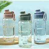 1500ml ボトル 水筒 大容量 ポータブルストロースポーツウォーターボトル BPAフリー プラスチックウォーターボトル 大人 子ども アウトドア スポーツ 登山用 キャンプ ランニング ジム 自転車 (1500ml,coffee)