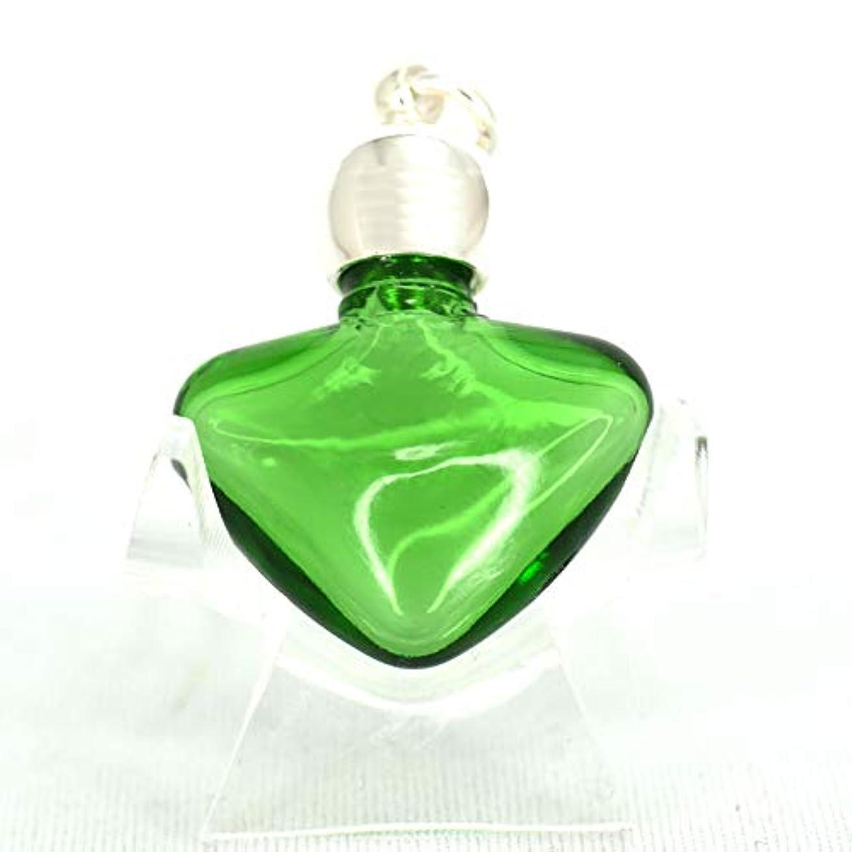 大陸例唇ミニ香水瓶 アロマペンダントトップ ハートグリーン(透明緑)0.8ml?シルバー?穴あきキャップ、パッキン付属【アロマオイル?メモリーオイル入れにオススメ】