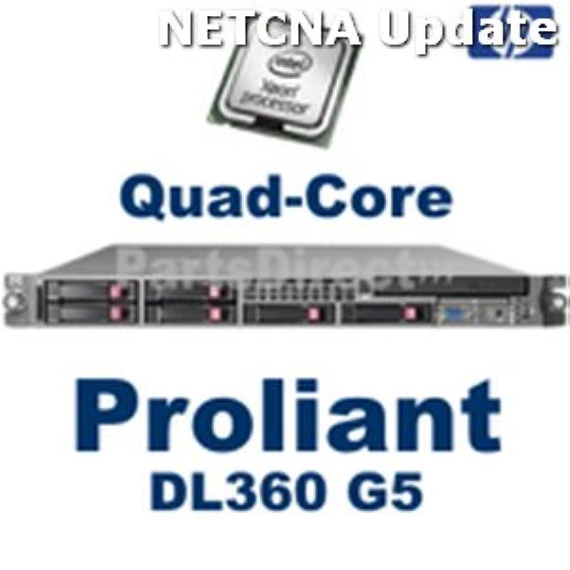 フロンティア可愛い感じる457941-b21 HP Xeon e5405 2.00 GHz dl360 g5互換製品by NETCNA