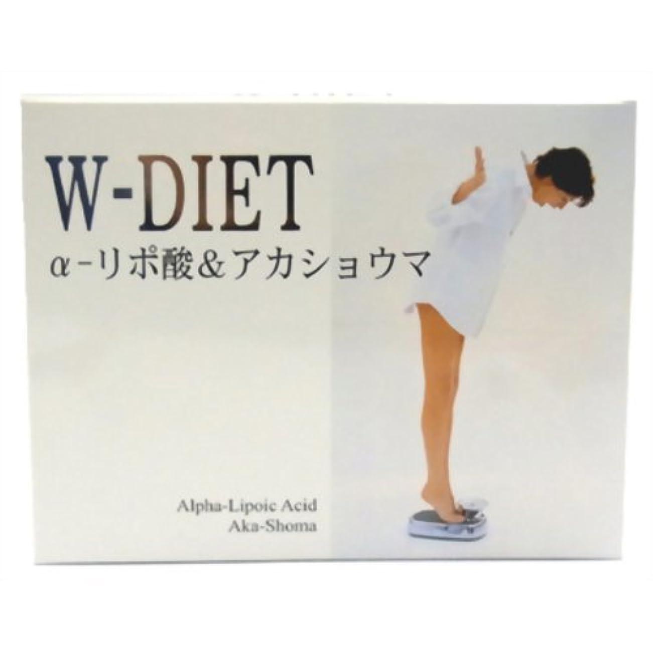 年齢賞賛ライラックW-DIET 60粒