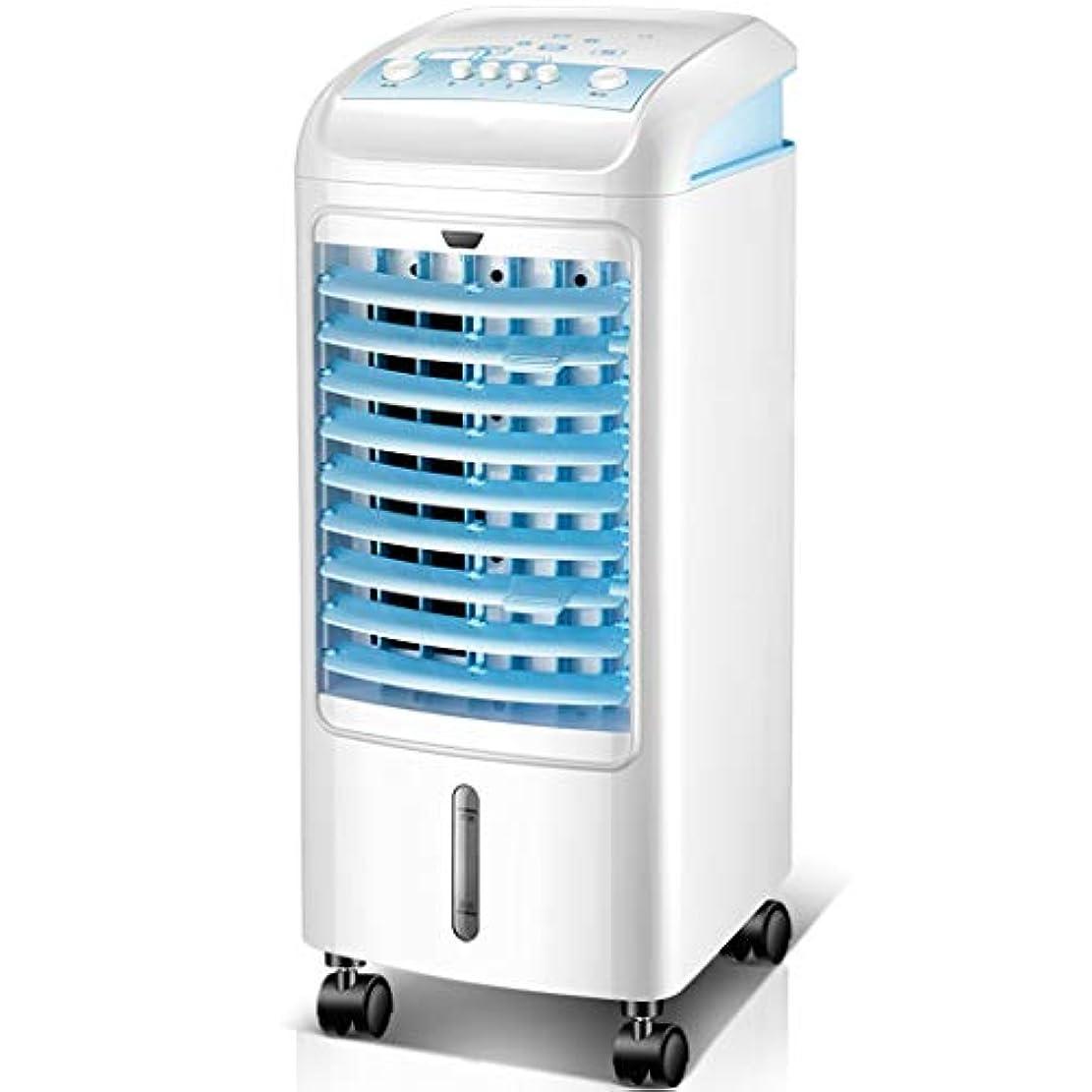 建物姉妹だらしない大型家電 エアコンファンクーラー シングル冷却ファン 移動式エアコンファン 小型家庭用エアコン 工業用冷凍機 屋外ガーデンヘアドライヤー (Color : 白, Size : 25*25*62cm)