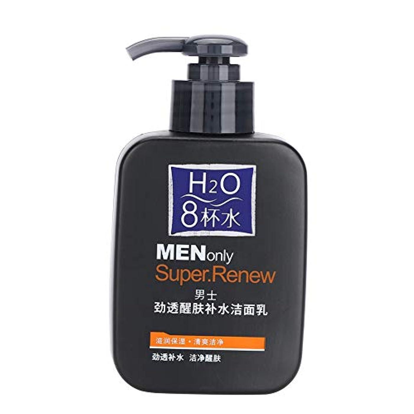 マイクロフォンに負ける適度な男性用保湿クリーム、パワフル男性用フェイシャルモイスチャライザー、にきび、クチナシ、オイルコントロール、ディープクレンジング