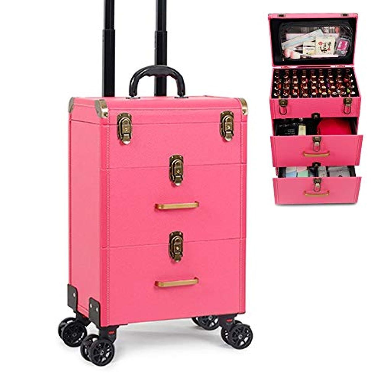 広い矩形賞賛するローリング化粧品オーガナイザー、トロリー化粧品ボックス、トロリー化粧品収納、美容化粧台ケース、ロック可能なキー付き、スライド式引き出しPink A