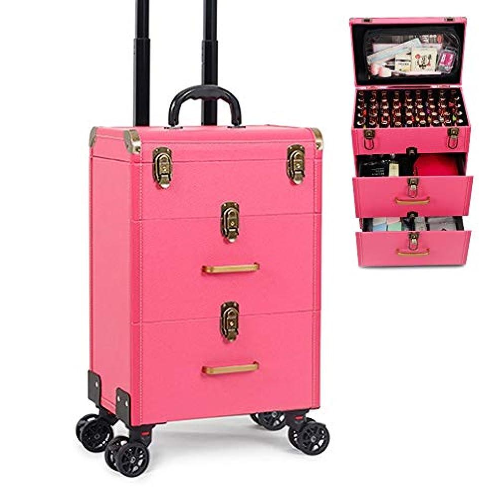 不明瞭ハーネス予定ローリング化粧品オーガナイザー、トロリー化粧品ボックス、トロリー化粧品収納、美容化粧台ケース、ロック可能なキー付き、スライド式引き出しPink A