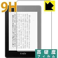 PET製フィルムなのに強化ガラス同等の硬度 9H高硬度[光沢]保護フィルム Kindle Paperwhite (第10世代・2018年11月発売モデル) 日本製