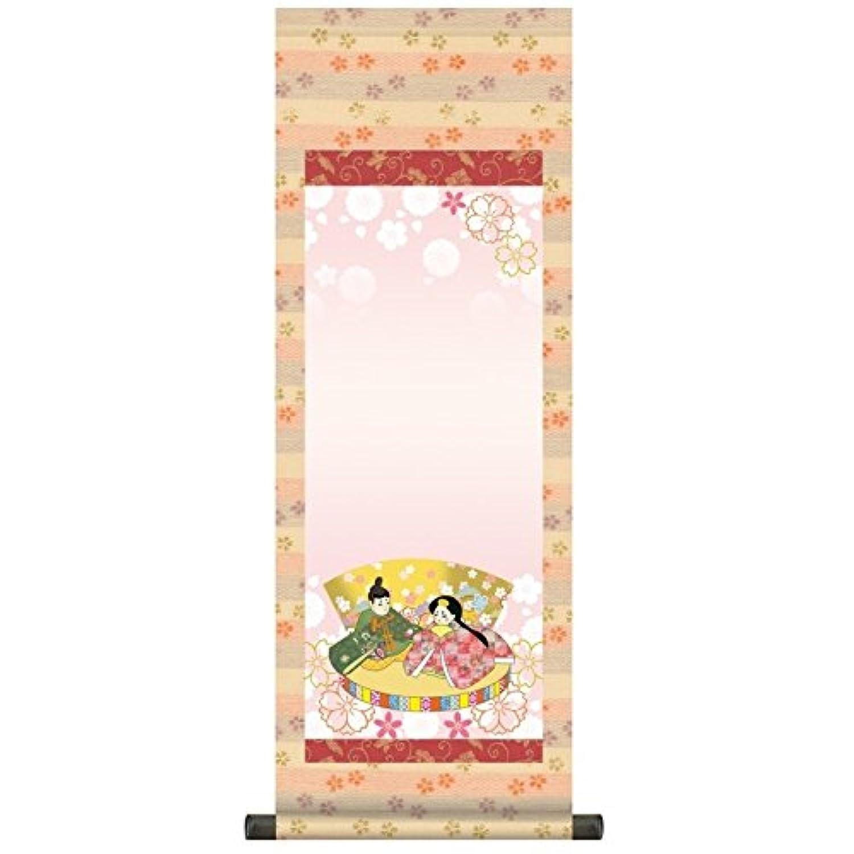 【名前入り掛軸】 [桃の節句] 伝統クラシック 【人形雛】 [スタンド?桐箱付] [小] [TG032-sk]【代引き不可】