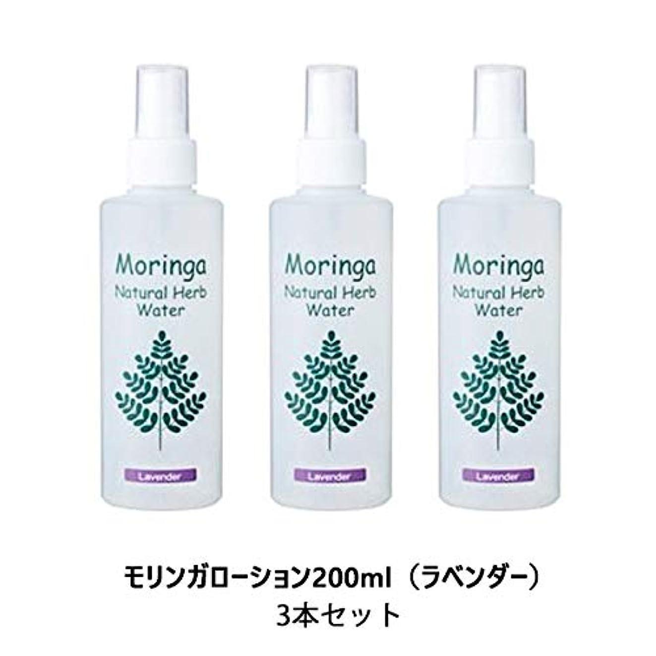 甘美な心から乳製品モリンガ 香草蒸留水(ラベンダー) 200m×3個            JAN:4560303913026