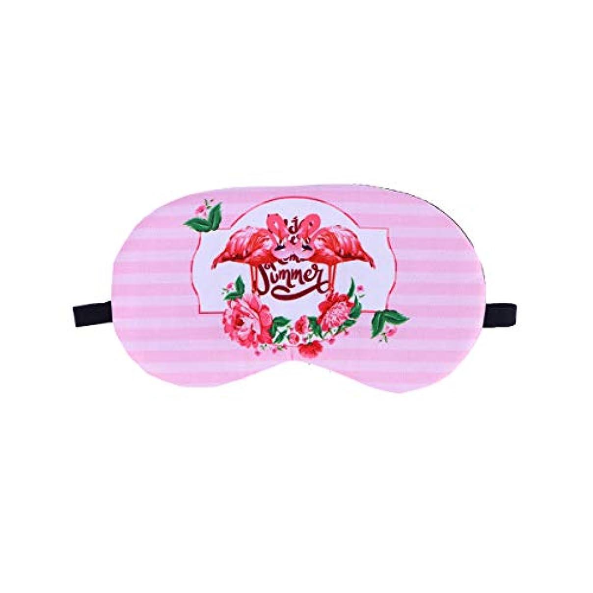 旅客特殊衣服SUPVOX フラミンゴアイマスク動物睡眠トラベリング目隠しアイカバー(ピンク)