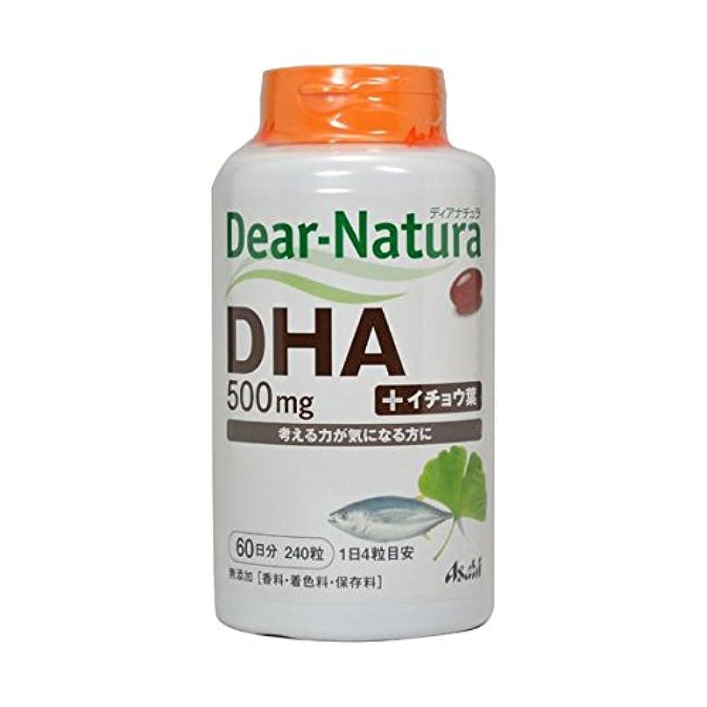 立派な定規協定アサヒグループ食品 ディアナチュラ DHA+イチョウ葉 240粒(60日)【2個セット】